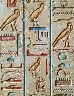 Aves Egipto Jerogrífico